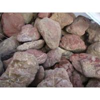 Натуральный камень валун Листвинит