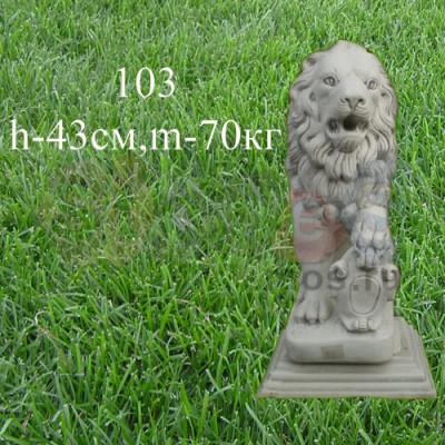 Скульптура Лев с щитом