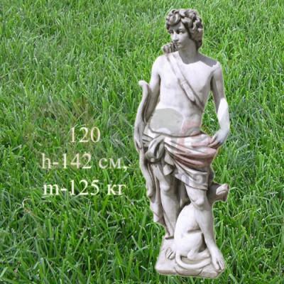 Скульптура Апполон