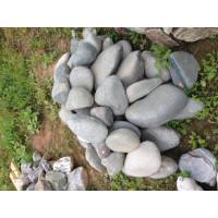Натуральный камень валун речной синий