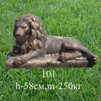 Скульптура Лев лежащий