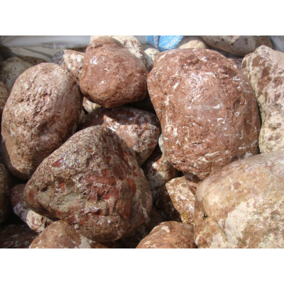Природный камень валун мраморный Пион