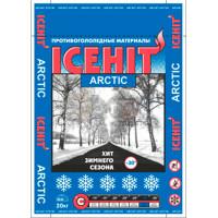 Реагент ICEHIT ARCTIC (20 кг) АЙСХИТ АРКТИК